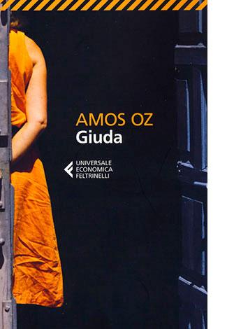 """La copertina del libro """"Giuda"""" di Amos Oz (Feltrinelli)"""