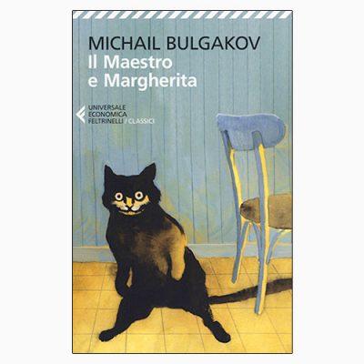 """La copertina di """"Il Maestro e Margherita"""" di Michail Bulgakov pubblicato da Feltrinelli"""