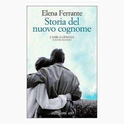 """La copertina di """"Storia del nuovo cognome"""", libro scritto da Elena Ferrante e pubblicato da edizioni e/o"""