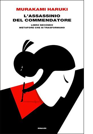 """La copertina de """"L'assassinio del commendatore"""" di Murakami Haruki (Einaudi)"""