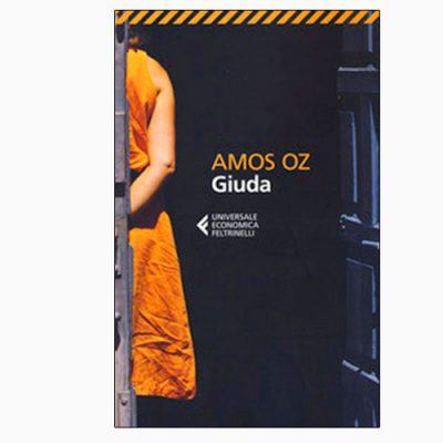 """La copertina del libro """"Giuda"""" di Amos Oz, pubblicato da Feltrinelli"""