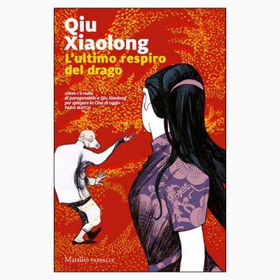 """La copertina de """"L'ultimo respiro del drago"""", libro scritto da Qiu Xialong e pubblicato da Marsilio"""
