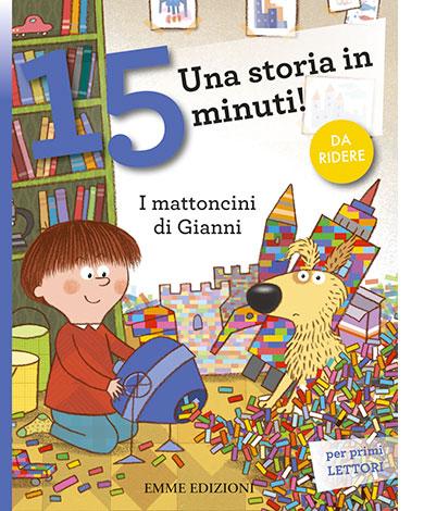 """La copertina di """"I mattoncini di Gianni"""", libro di Stefano Bordiglione pubblicato da Emme Edizioni"""