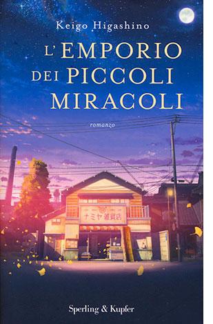 """La copertina del libro """"L'emporio dei piccoli miracoli"""" di Keigo Higashino (Sperling & Kupfer)"""