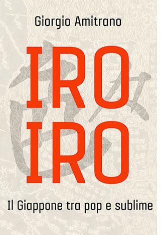 """La copertina del libro """"Iro iro"""" di Giorgio Amitrano (De Agostini)"""