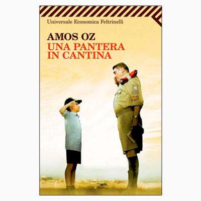 "La scheda del libro ""Una pantera in cantina"" di Amos Oz (Feltrinelli)"