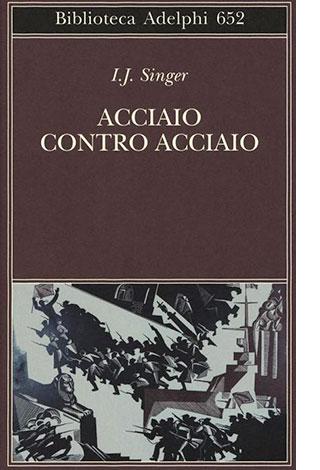 """La copertina del libro """"Acciaio contro acciaio"""" di Israel Joshua Singer (Adelphi)"""