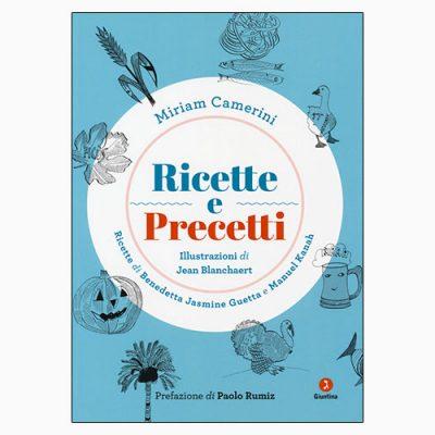"""La copertina del libro """"Ricette e precetti"""", scritto da Miriam Camerini e pubblicato da La Giuntina"""