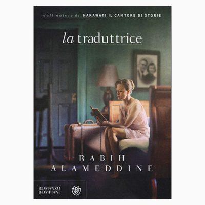 """La copertina del libro """"La traduttrice"""", scritto da Rabih Alameddine e pubblicato da Bompiani"""
