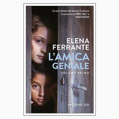 """La copertina del libro """"L'amica geniale"""" di Elena Ferrante (edizioni e/o)"""