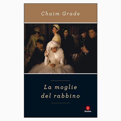 """La copertina del libro """"La moglie del rabbino"""" di Chaim Grade (La Giutina)"""