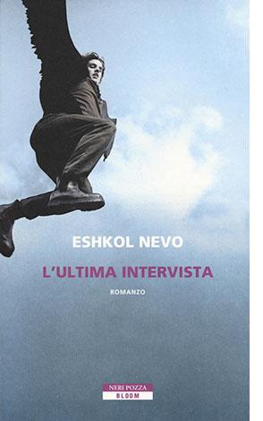 """La copertina del libro """"L'ultima intervista"""" di Eshkol Nevo (Neri Pozza)"""