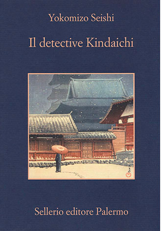 """La copertina del libro """"Il detective Kindaichi"""" di Yokomizo Seishi (Sellerio)"""