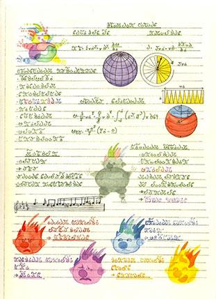"""Pagina interna illustrata del libro """"La principessa Insomnia e il rovello notturno color incubo"""" di Walter Moers (Salani)"""