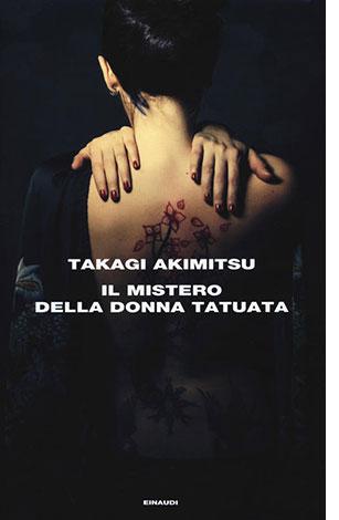"""La copertina del libro """"Il mistero della donna tatuata"""" di T. Akimitsu"""