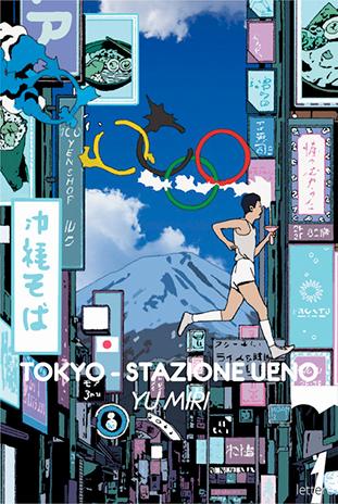 """La copertina del libro """"Tokyo-Stazione Ueno"""" di Yu Miri (21lettere)"""