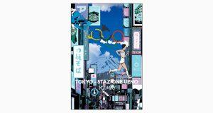 """La copertina del libro """"Tokyo-Stazione Ueno"""" di Yu Miri (21"""