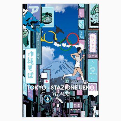 """""""TOKYO-STAZIONE UENO"""", VIAGGIO NELL'ANIMA DI CHI HA DATO TUTTO PER RIMANERE SENZA NULLA"""
